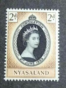 1953 Nyasaland Queen Elizabeth Coronation Single Issue Error Brown Printing MNH