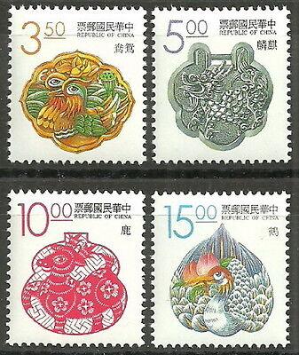 Tiere Als Glücksbringer Satz Postfrisch 1993 Mi Herrlich Taiwan 2106-2109 Elegant Und Anmutig Freimarken