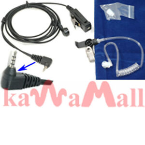 Coil-Tube-Ear-mic-for-Vertex-Yaesu-VX-210-180-Radio-V2