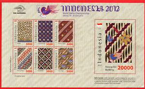 Indonesia-MS-2012-Special-with-original-batik-cloth-World-stamp-Championship
