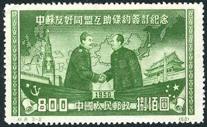 China-1950-Northeast-Liberated-5000-Stalin-and-Mao-Reprints-MNH-L1-177