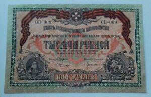 Banknote-Russia-South-Russia-1000-Rubles-1919-Pick-S424a-AU-UNC