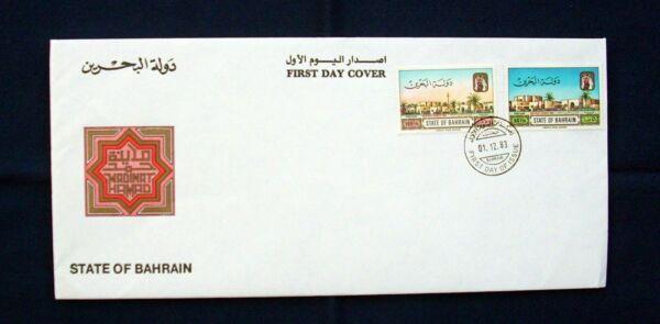 Audacieux État De Bahreïn 1st Dec 1983 First Day Cover Douceur AgréAble