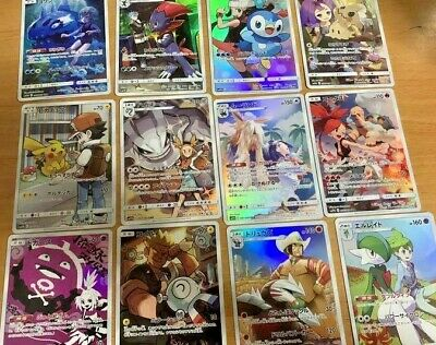 Pokemon card SM11b CHR FULL Complete 12 card Set MINT Japanese