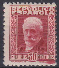 SPAIN 1931 - PERSONALITY Mi.no.: 623 I - with CONTROL NUMBER - **MNH**