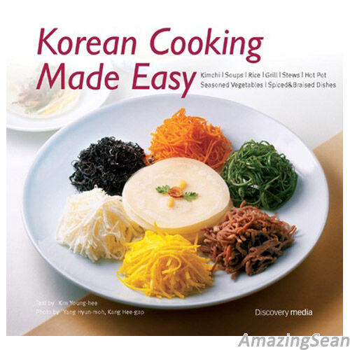 Korean cooking made easy cook book 52 recipes home food meal kimchi korean cooking made easy cook book 52 recipes home food meal kimchi rice soup ebay forumfinder Image collections