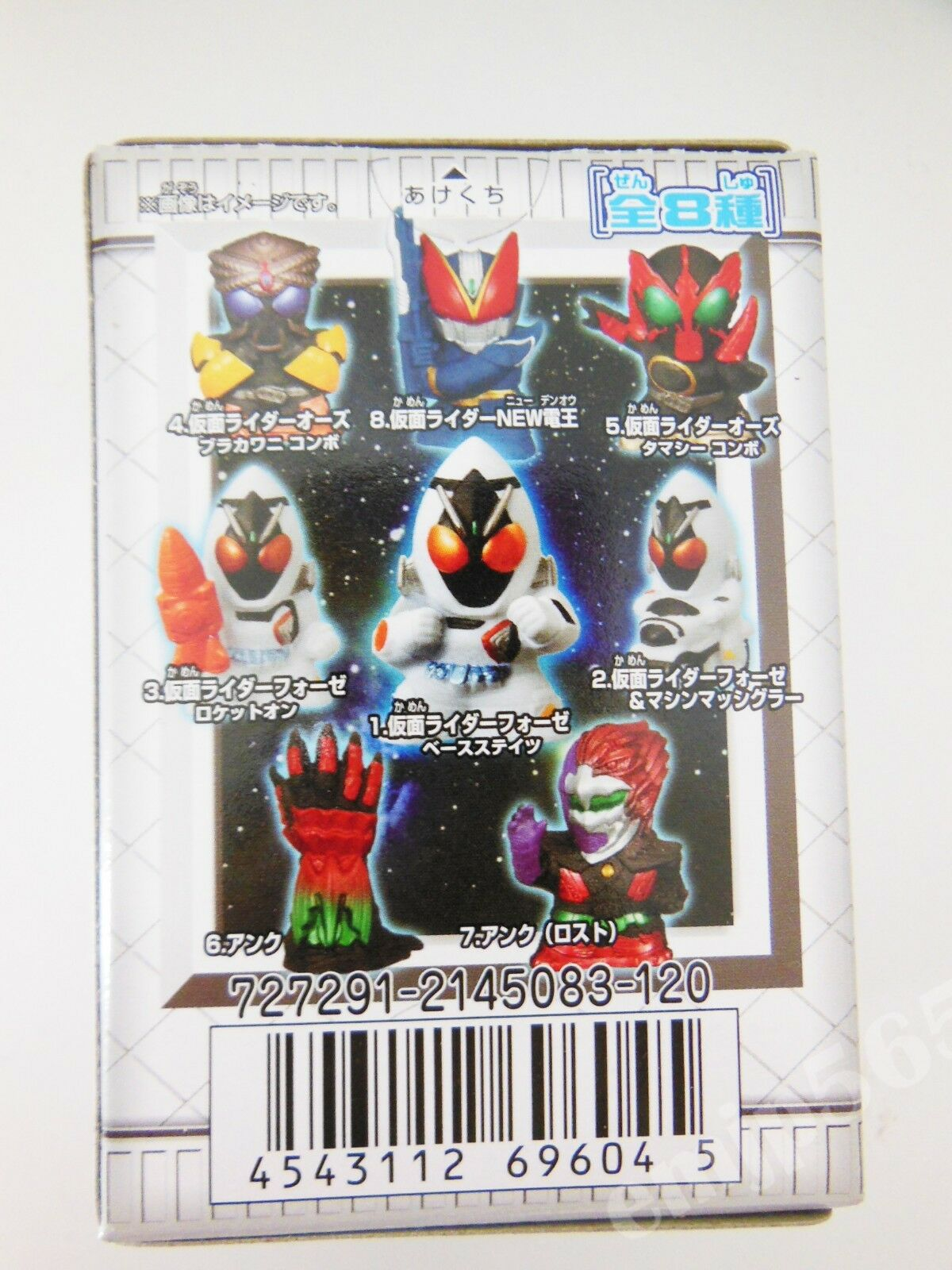 Kamen Kamen Kamen Rider Kids Masked Rider Fourze appeared Hen complete set F S figure Japan 78299c