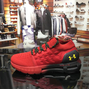 Under-Armour-HOVR-Phantom-Running-Walking-Men-039-s-Sports-Shoes-Trainers-US7-12