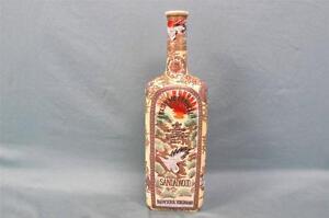 Scarce-amp-Rare-Vantine-039-s-Perfume-Heavily-Decorated-Bottle