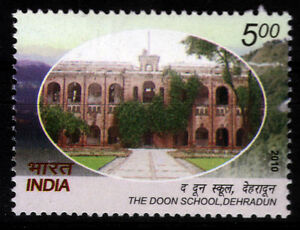 L' Inde 2517 **, The Doon School-afficher Le Titre D'origine