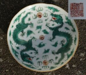An-antique-Chinese-Dragon-saucer-in-famille-verte-Daoguang-Mark-amp-Period-4