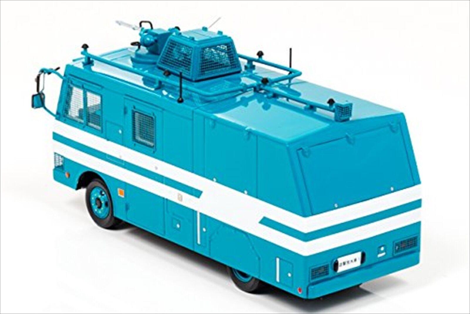 RAI/'S 1//43 2007 Japan Police Guard Guerrilla Water Cannon Vehicle H7430716