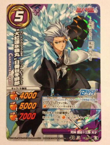 J-Heroes J3 Bleach Miracle Battle Carddass 063/102 R AS03