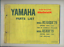 Yamaha-RS100-1979-gt-gt-Genuine-Parts-List-Catalog-Book-Manual-RS-100-DX-1Y9-BX76 thumbnail 1