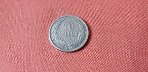 MONEDA-10-FILLER-HUNGRIA-DE-1908