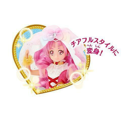 Hugtto Precure Cheerful Precure Style DX Cure Yell Ale Figure Anime Tracking#