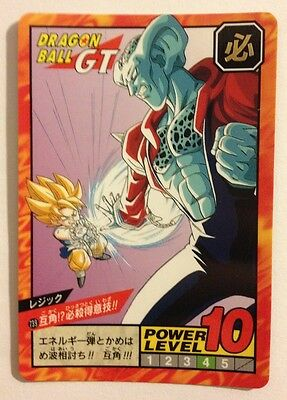 Dragon Ball Gt Super Battle Power Level 739
