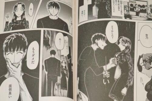 JAPAN Asuka Konishi manga LOT Raise wa Tanin ga Ii vol.1~3 Set