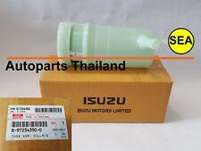 8972343500 Genuine Isuzu Ps Tank Brand New Genuine Parts Unit1pc