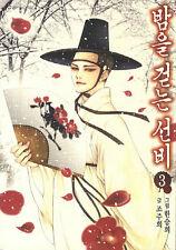 Korean Webtoon Manhwa Scholar who Walks the Night 3 Bam Seonbi Joon Ki Lee Junki