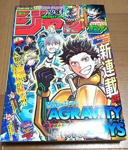 Demon Slayer KIMETSU NO YAIBA LAST EPISODE Weekly Shonen Jump May 18 2020 #13034
