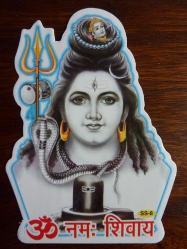 SS-8 Window Hindu Sticker 9.1cm x 12.5cm Double Sided LORD SHIVA