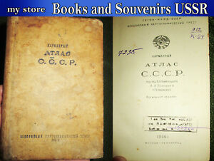 1936-Book-of-the-USSR-Rare-pocket-Atlas-of-the-USSR-Atlas-for-the-NKVD-lot-139