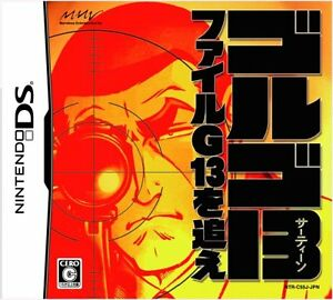 Golgo-13-File-G-13-o-Oe-Japan-Import-Nintendo-DS