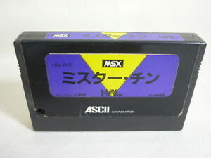MSX-MR-CHIN-Cartridge-only-Import-Japan-Video-Game-msx