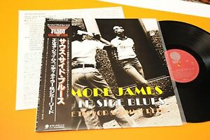 ELMORE-JAMES-GROUPE-LP-SOUTH-SIDE-BLUES-JAPAN-NM-AUDIOFILI-OBI-INSERTO