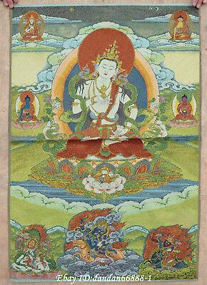 "24/"" Tibet Buddhism Cloth Silk embroidery Kwan-yin Guanyin goddess Thangka mural"