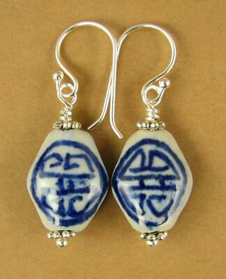 Chinese characters Sterling silver 925. Chinese ceramic earrings Brown