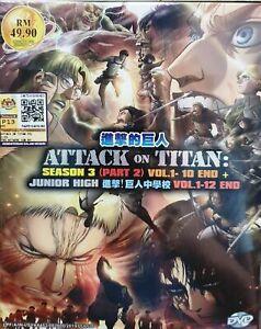 Attack On Titan Season 3 Part 2 1-10 End + Junior High English Dub Ship From USA 9555652705175 ...