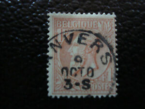 BELGIQUE-timbre-yvert-et-tellier-n-51-obl-A6-stamp-belgium