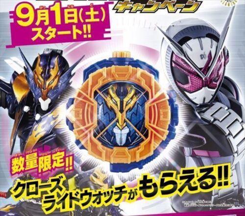 BANDAI Kamen Masked Rider ZIO Zi-O CROSS-Z Ridewatch Campaign Limited JAPAN