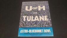 1973 Astro-Bluebonnet Bowl U of H vs Tulane Program