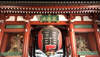 ashimi store