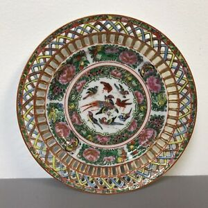 Antique-Chinese-Porcelain-Famille-Rose-Medallion-Reticulated-Plate