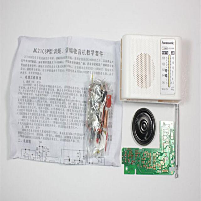 FM AM Radio Kit Parts CF210SP Suite for Ham Electronic lover assemble DIY LY