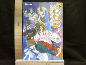 SHIKIGAMI-NO-SHIRO-Official-Art-Book-EB34