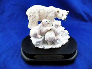 "VTG Arctic Bears ""Families of the Wild Collection"" Music Box WORKS Great! EUC"