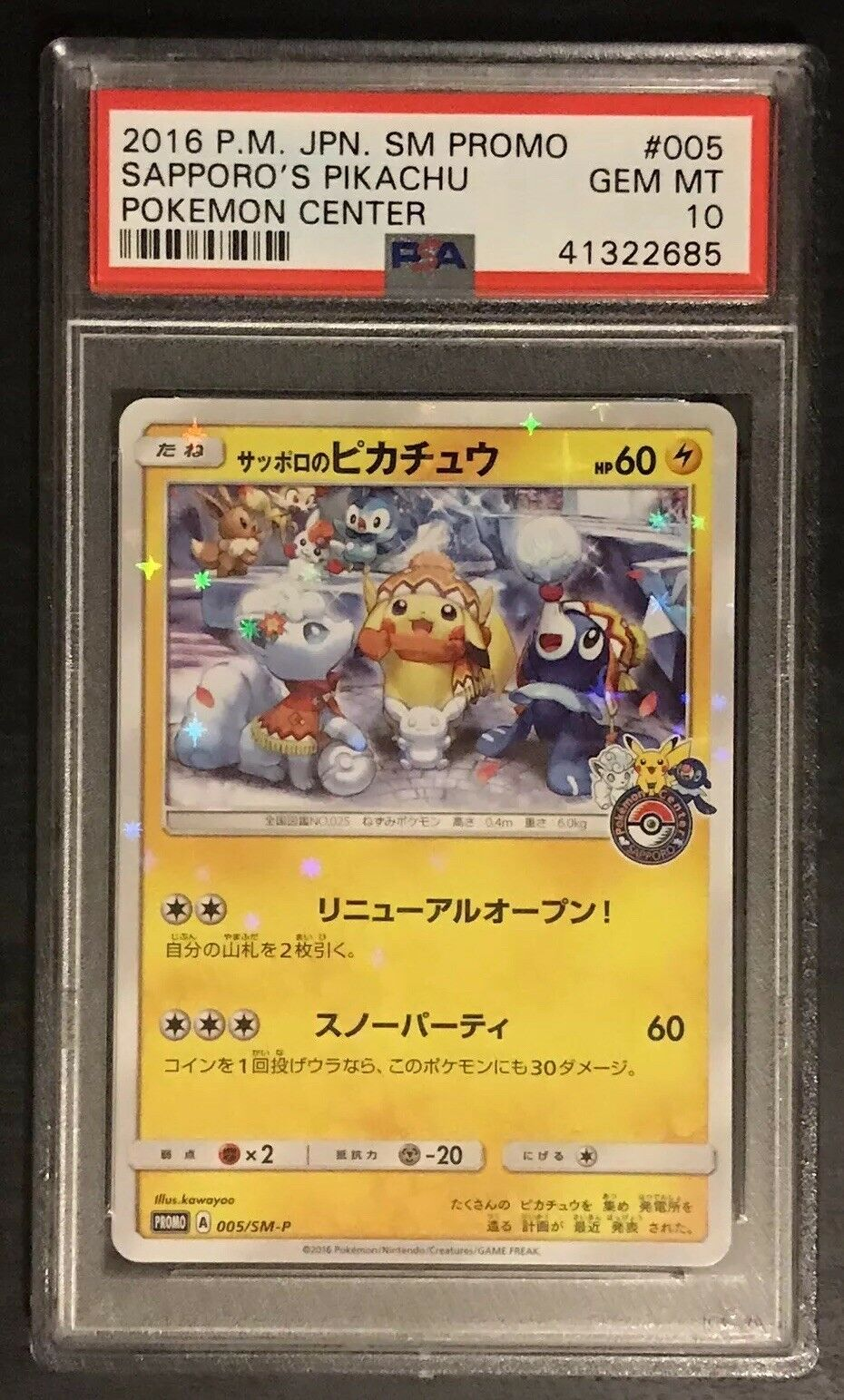 Psa 10 gem - zentrum tokio promo card pokemon pikachu sappGold