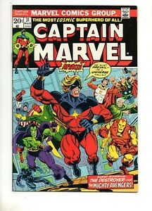 Captain-Marvel-31-NM-9-4-THANOS-APP-AVENGERS-COVER-GORGEOUS-KEY-STARLIN