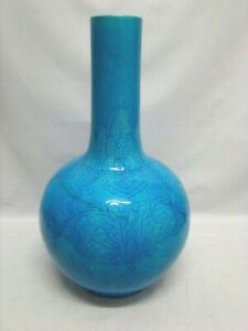 Large-amp-Antique-Chinese-Vase-in-Ceramic-Blue-Turquoise-Chinese-Oriented