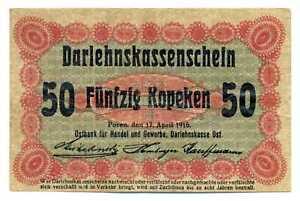 VERY FINE GERMANY WWI OCCUPATION OF LITHUANIA 20 KOPEKEN 1916