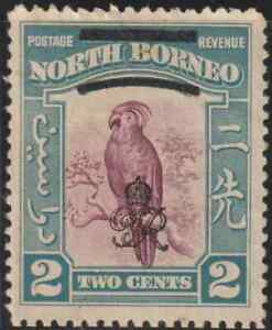 NORTH-BORNEO-1947-ROYAL-CYPHER-2C-PARROT-BIRDS-MNG-CAT-RM-10