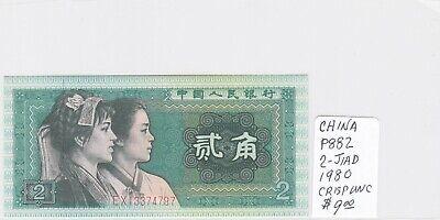 2 Jiao P-882 1980 China 4th UNC