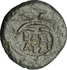 LYSIMACHOS successor of Alexander the Great Hercules Ancient Greek Coin i49701