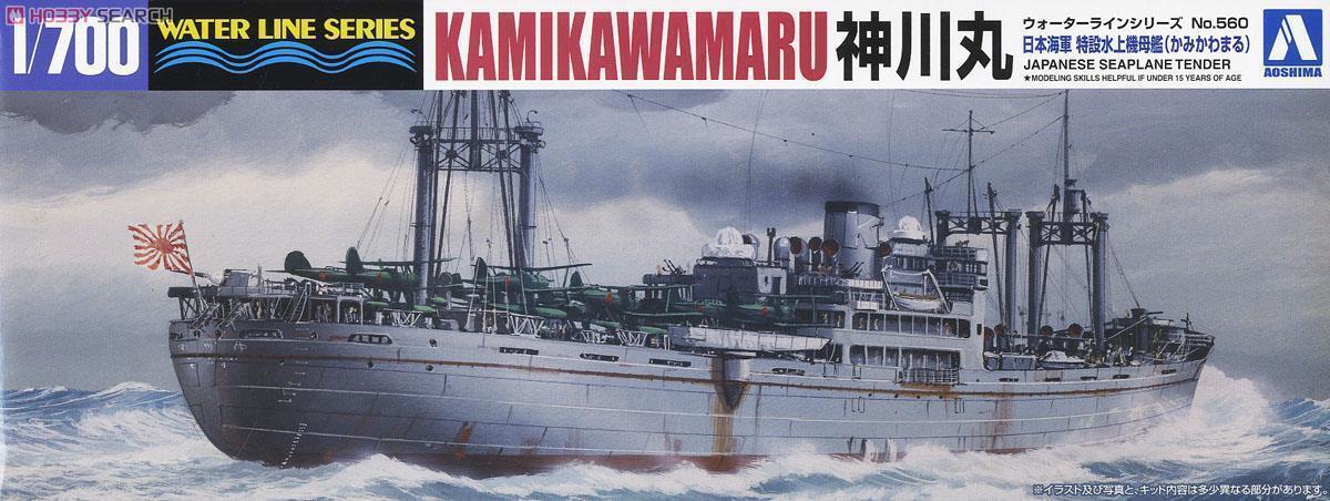 Aoshima 00974 1 700 IJN Seaplane Tender Kamikawamaru