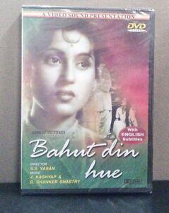 Bahut Din Hue    (DVD)    Hindi w/English Subtitles      BRAND NEW